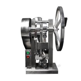Maquina Prensa Para Hacer Pastillas Tdp1.5 Tableteadora