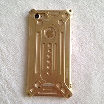 Estuche Iphone 7 Plus Cnc Aluminio Aerospacial Dorado