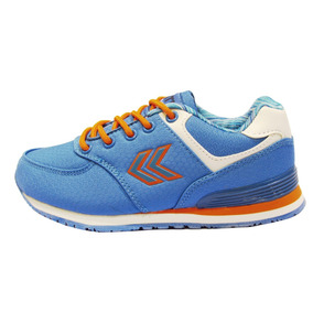 Zapatillas Retro Running Atomik Soft Kids 24 A 30 / Brand
