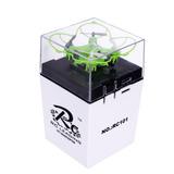 Mini Drone Acrobático Rc101 Quadcopter 4 Hélices +protector