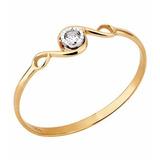 Anel Aro Fino Vazado Com 1 Diamante Ouro 18k - 5208