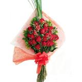 Ramo 24 Rosas. Envío De Flores A Domicilio