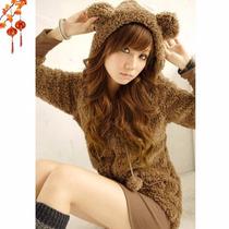 Hodie Oso Moda Japonesa Asia Sudadera Abrigo Envio Gratis