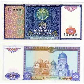 Billete De Uzbekistan De 25 Sum Año 1994 Sin Circular