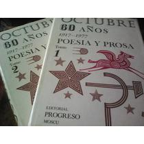 Bk: Octubre 60 Años 1917-1977 2 Vols. (progreso, 1978)