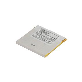 Bateria Para Pda Palm Tungsten-w