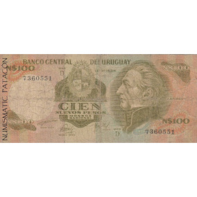 Billete Uruguay 100 Nuevos Pesos Serie D Ley 14316 P-62b.1