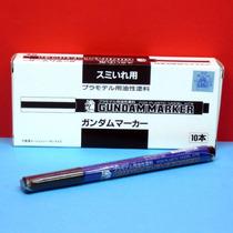 Gm01 Gundam Marcador Sumi-ire Pen / Super Fino (negro)