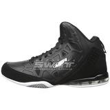Zapatillas And1 Master 3 Basket Talle Nike Jordan