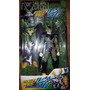 Muñeco Dragon Ball Z - Perfect Cell - Oferta - 000040