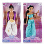 Kit Boneca Jasmine + Boneco Aladdin - Original Disney Store