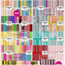 Kit Digital Imprimible Papel Fondos Imagenes Scrapbook New