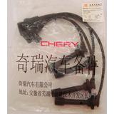 Cables Bujias Chery Qq 16v Original