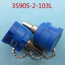 Potenciómetro Multivueltas 10k Ohm Bourns 3590s Metalico