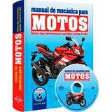 Libro Manual De Mecánica Para Motos Incluye Dvd - Lexus 2016