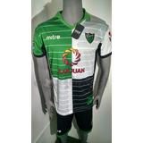 Camiseta Oficial San Martin San Juan Mitre Suplente 2016