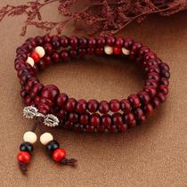 Rosario Mala Budista Tibetano Rojo 8mm