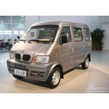 Guardafango Delantero Derecho Donfeng Minivan 2012-13