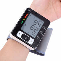 Aparelho De Medir Pressão Arterial Pulso Digital Automático