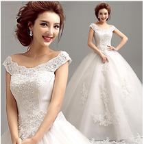 Vestido De Noiva Longo Rodado Princesa Bordado Renda Luxo