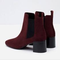 Botines Zara Burdeos Piel