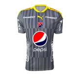 Camiseta Oficial Deportivo Independiente Medellín Alter 2017