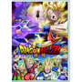 Dvd Dragon Ball Z Batalla De Dioses - Nuevo Original D&h