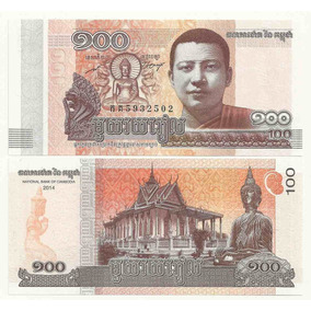 Billete Camboya 100 Riels (2014) Buda Norodom Oferta!!!