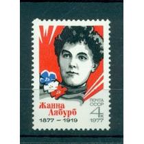 1977 Rusia Cccp Jeanne Labourbe Bolchevique Revol D Octubre