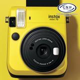 Cámara Fuji Instax Mini 70 (amarilla O Blanca)