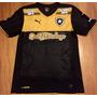 Camisa Botafogo Rj Brasileirão 2015 De Jogo Uniforme 2