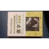 Libros Minna No Nihongo (o Japones Para Todos)