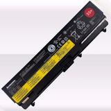 Bateria Original Lenovo Thinkpad T410 W510 E40 E50 Edge14