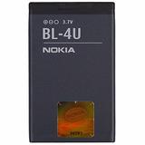 Bateria Pila Nokia Bl-4u Bl4u Nokia 5530 C5 E75 3120 5250