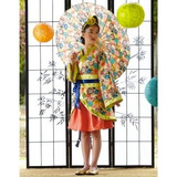 Disfraz De Lujo Geisha Kimono Importado Eeuu 14-16 Años