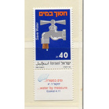 Israel 1988 Sc#982 Salvar El Agua New-og-tab-nh