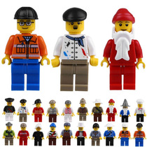 Brinquedo Lego Compatível 20 Peças Bonequinhos De Montar