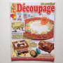 Revista Criando Arte Découpage Caixas De Chá Baú N°04