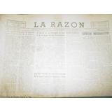 Diario La Razon 11/7/50 Ciudad De Chivilcoy Buenos Aires
