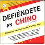 Defiéndete En Chino, Alemán, Francés, Italiano, Inglés!