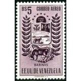 Estampillas Venezuela 1953 Aereo Barinas (nan54) 2018*