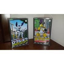 Metabee Y Rokusho Plastic Model 1/6 Kotobukiya Medabots