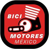 Motor Para Bicicleta - Kit Calidad Original *** No Clon ***