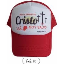 Gorras Personalizadas Sublimadas, Recordatorios, Regalos