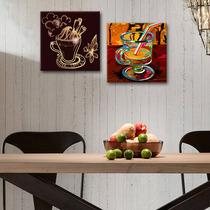 Cuadros Decorativos 2 Pz 30x30 Malteada Y Café