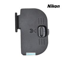 Tapa De Bateria Para Camara Nikon D200, D300, D700 Refacción