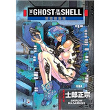 The Ghost In The Shell Livro Shirow Masamune
