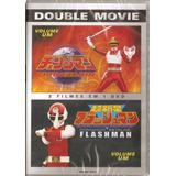 Dvd Esquadrão Relampago Chageman / Comando Estelar Flashman