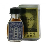 Brocha China 100% Original. 100% Garantizada