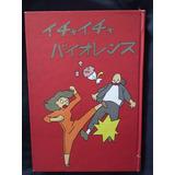 Libro De Kakashi (icha Icha)